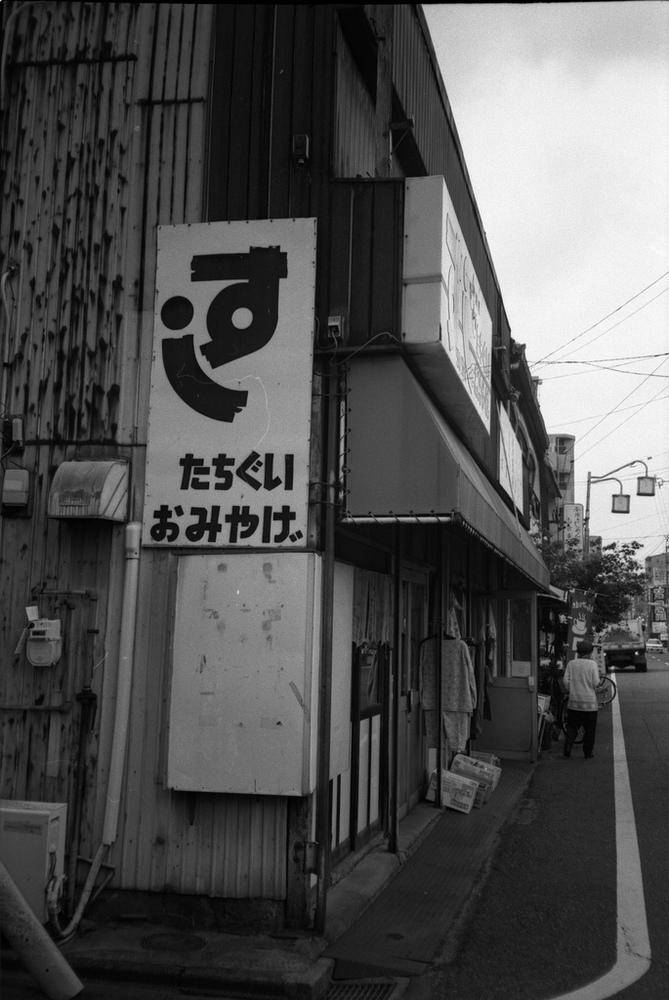 オリンパスXA コンパクトカメラの歴史を ...